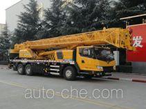 XCMG XZJ5354JQZ35 truck crane