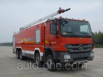 XCMG XZJ5410JXFJP20/A1 high lift pump fire engine