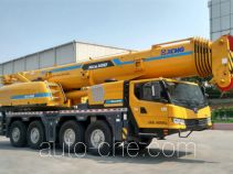 All terrain mobile crane