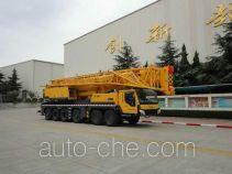 XCMG  QY130K XZJ5624JQZ130K truck crane