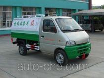 Zhongjie XZL5020ZLJ sealed garbage truck