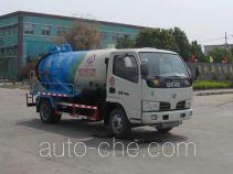 Zhongjie XZL5040GXW4 sewage suction truck