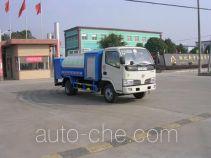 Zhongjie XZL5060GLQ asphalt distributor truck