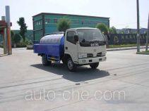 Zhongjie XZL5060GQX3 high pressure road washer truck