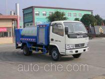 Zhongjie XZL5070GLQ5 asphalt distributor truck