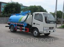 Zhongjie XZL5070GXE5 suction truck