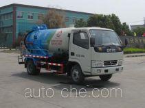 Zhongjie XZL5070GXW5 sewage suction truck