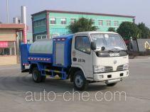 Zhongjie XZL5071GLQ4 asphalt distributor truck