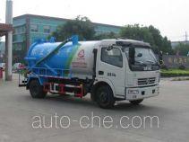 Zhongjie XZL5080GXW4 sewage suction truck