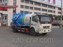 Zhongjie XZL5080GXW5 sewage suction truck