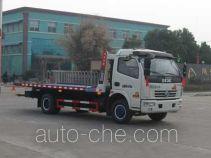 Zhongjie XZL5080TQZ4 wrecker