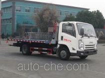 Zhongjie XZL5083TQZ5 wrecker