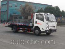 Zhongjie XZL5083TQZ4 wrecker