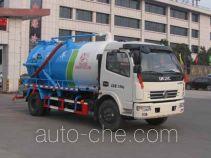Zhongjie XZL5111GXW5 sewage suction truck