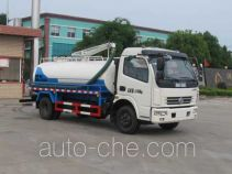 Zhongjie XZL5112GXE5 suction truck