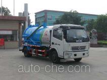 Zhongjie XZL5112GXW4 sewage suction truck