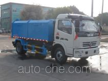 Zhongjie XZL5112ZXE4 high-sided dump truck