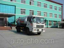 Zhongjie XZL5120GXW3 vacuum sewage suction truck