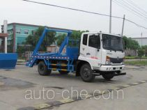 Zhongjie XZL5140ZBS5 самосвал бункеровоз