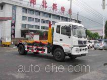 Zhongjie XZL5160ZXX5 мусоровоз с отсоединяемым кузовом