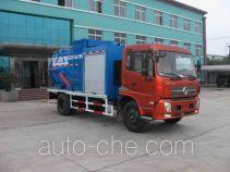 Zhongjie XZL5161GXC3 дорожный пылесос