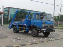 中洁牌XZL5161ZBS4型摆臂式垃圾车