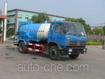 Zhongjie XZL5162GXW4 sewage suction truck