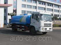 Zhongjie XZL5165TDY5 dust suppression truck
