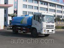 Zhongjie XZL5165TDY5 пылеподавляющая машина