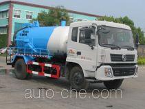 Zhongjie XZL5166GXW4 sewage suction truck