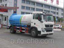 Zhongjie XZL5167GXW5 sewage suction truck