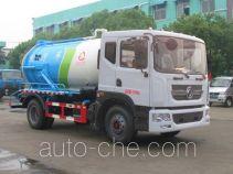 Zhongjie XZL5163GZX5 biogas digester sewage suction truck