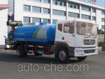 Zhongjie XZL5163TDY5 пылеподавляющая машина