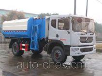 中洁牌XZL5163ZLJ5型垃圾转运车