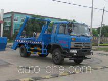 Zhongjie XZL5168ZBS5 skip loader truck