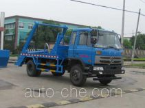 Zhongjie XZL5168ZBS5 самосвал бункеровоз