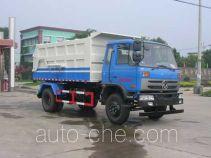 Zhongjie XZL5168ZDJ5 docking garbage compactor truck