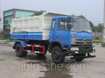Zhongjie XZL5169ZDJ5 docking garbage compactor truck