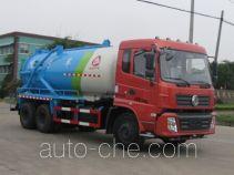Zhongjie XZL5250GXW5 sewage suction truck