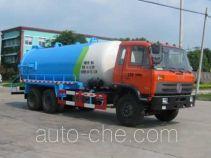 Zhongjie XZL5252GXW4 sewage suction truck