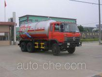Zhongjie XZL5253GXW3 vacuum sewage suction truck