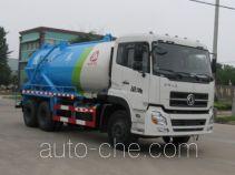 Zhongjie XZL5255GXW4 sewage suction truck