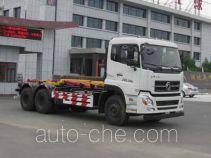 Zhongjie XZL5255ZXX5 мусоровоз с отсоединяемым кузовом