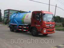 Zhongjie XZL5256GXW4 sewage suction truck