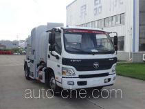 Yueda YD5085TCABJE6 food waste truck