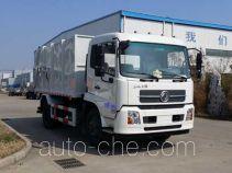 Yueda YD5123ZDJDFE5 docking garbage compactor truck