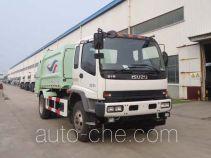 Yueda YD5166ZYSQLE5 garbage compactor truck