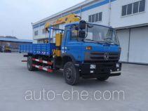 Shenying YG5160JSQGD4D truck mounted loader crane