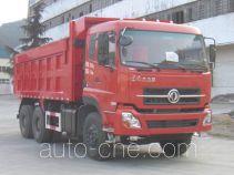 Shenying YG5258ZLJA3 самосвал мусоровоз