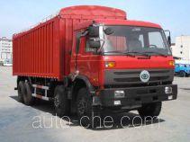 Shenying YG5290CPYGYZ soft top box van truck